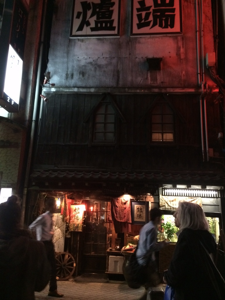 Antigua casa en el barrio de putas de Mizoguchi - Tokio