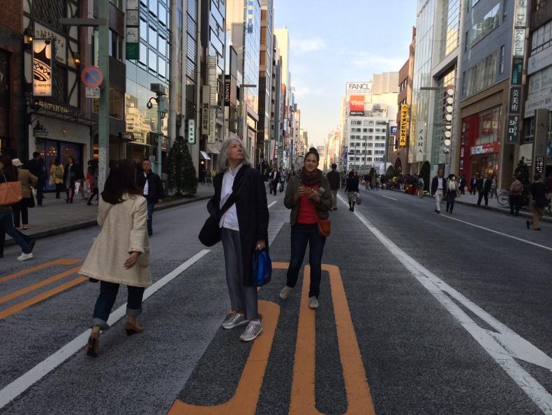 Attys Luna y Miriam Gómez - Tokio - 2014