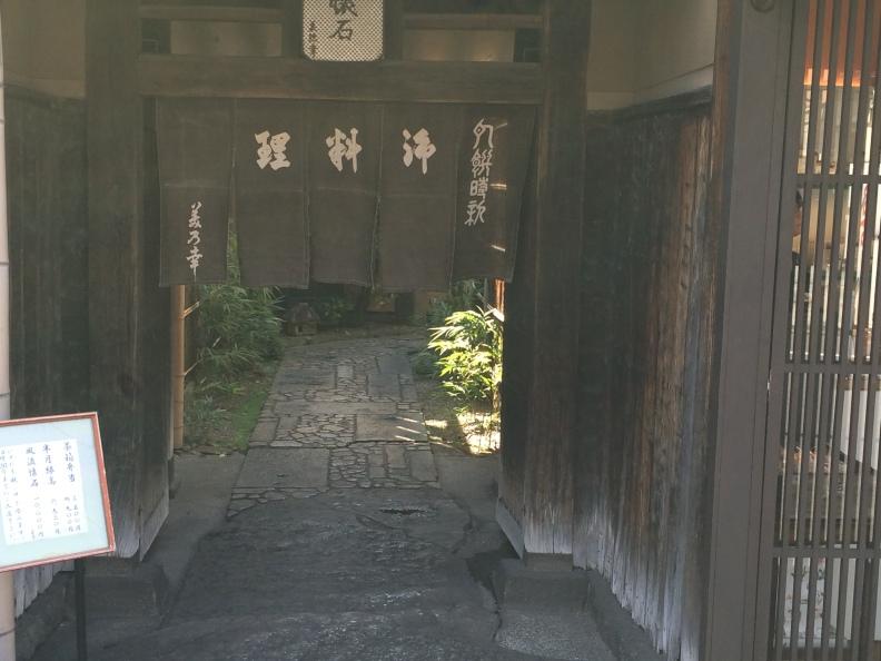 Gion, Tokyo