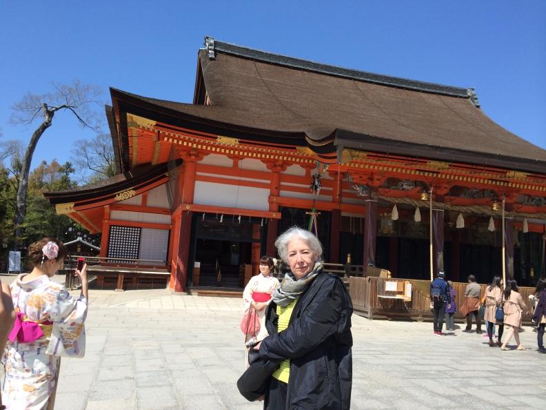 Templo Gion, Kyoto