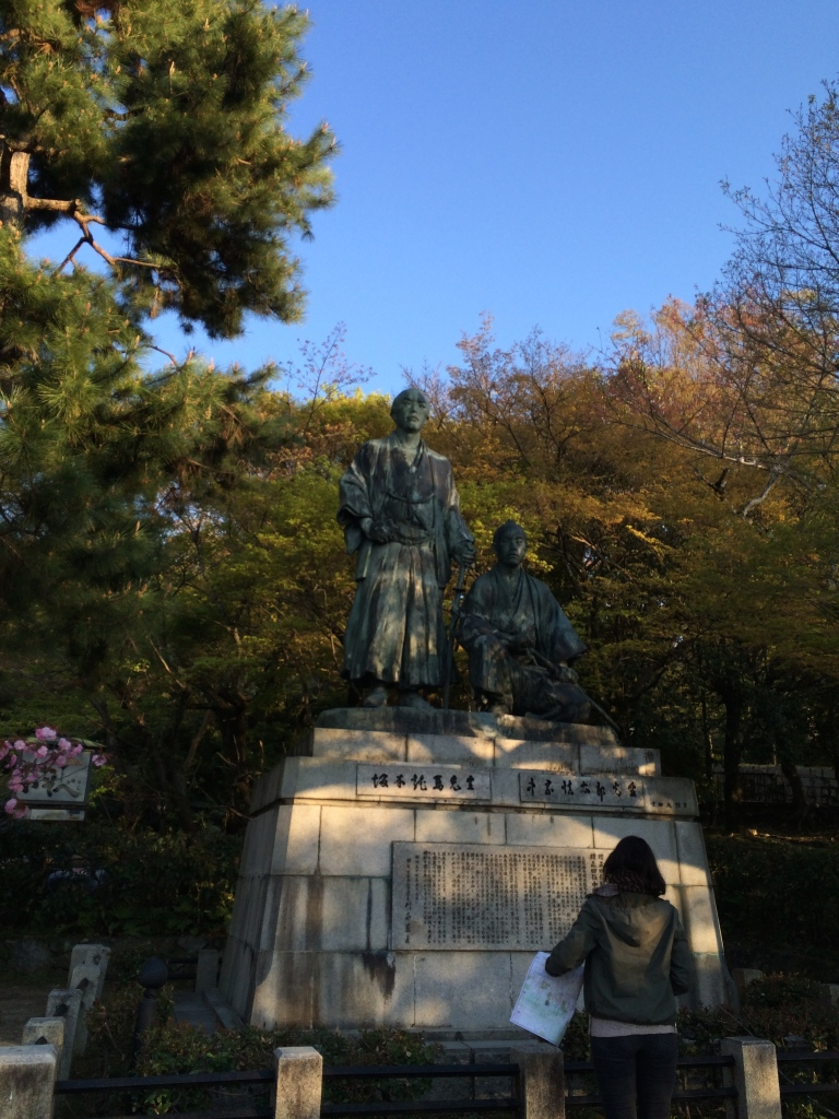 Monumento al samurai, Gion