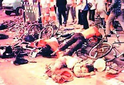 Tiananmen-19891