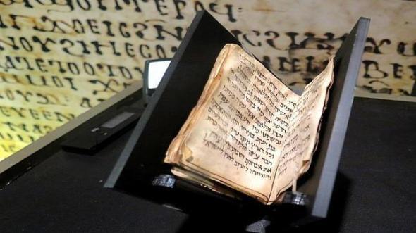 manuscrito-judio-1200--644x362
