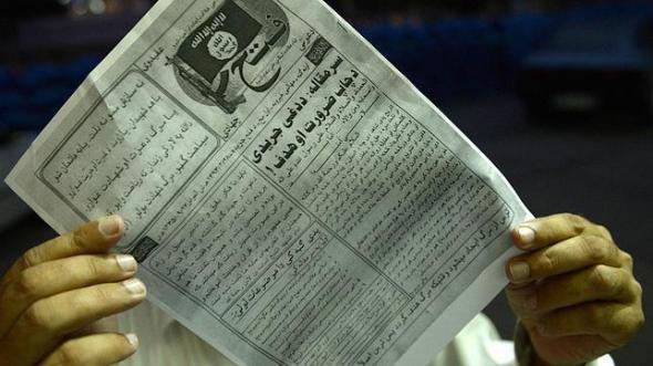 panfleto-estado-islamico--644x362