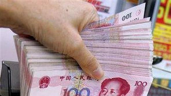 yuanes-banco--644x362
