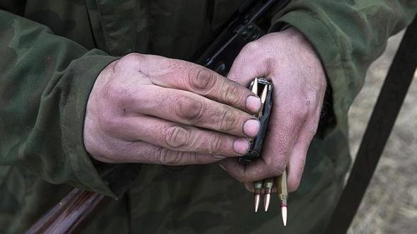 ucrania-balas--644x362