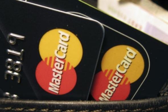 tarjeta-de-credito-master-card