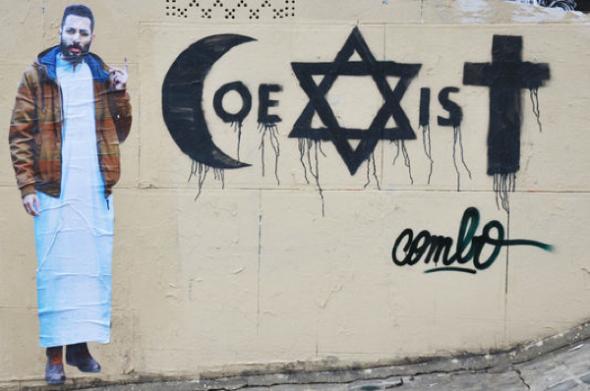 combo-coexist-600x3981x